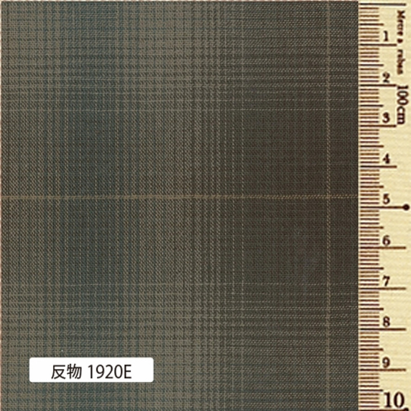 Sakizome Momen Yarn Dyed Fabric Gradation Check E 1920E