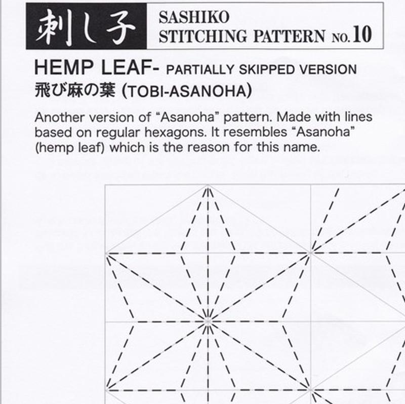 Sashiko Stitching Pattern Hemp Leaf (Tobi-Asanoha) PSS-10