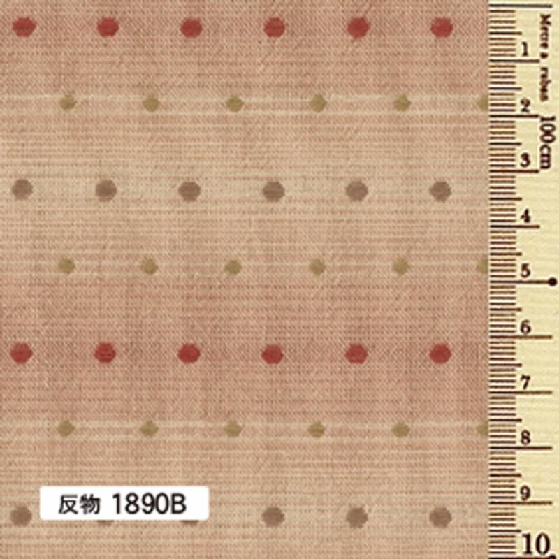 Sakizome Momen Yarn Dyed Fabric Marble B 1890B