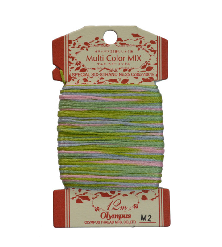 Embroidery Thread Multi-Coloured  12mt ET-M2