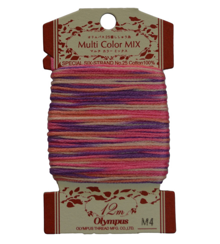Embroidery Thread Multi-Coloured  12mt ET-M4