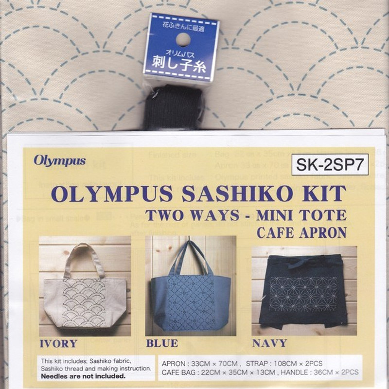Olympus Sashiko 2-way Kit Seikaiha Off-White SK-2SP7
