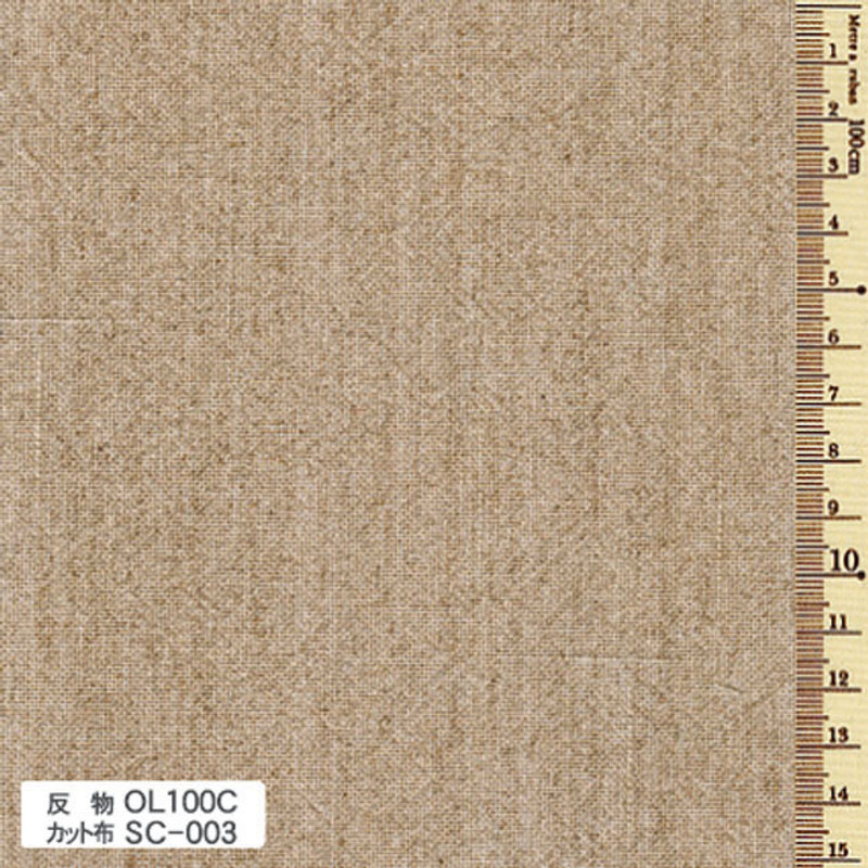 Sakizome Momen Fabric Original OL100C