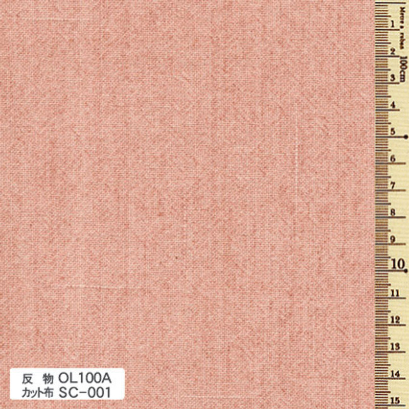 Sakizome Momen Fabric Original OL100A
