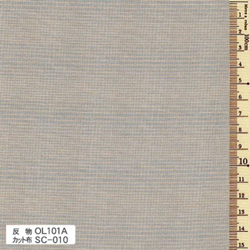 Sakizome Momen Fabric Original 101A Light Blue OL101A