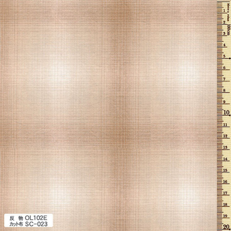 Sakizome Momen Fabric Original 102E Light Brown OL102E