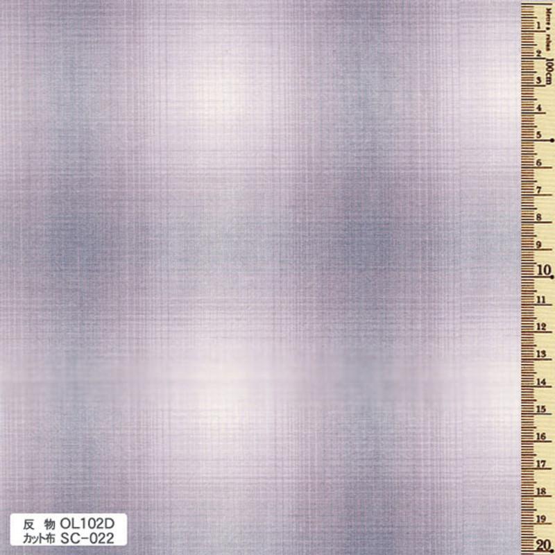 Original 102D Purple OL102D