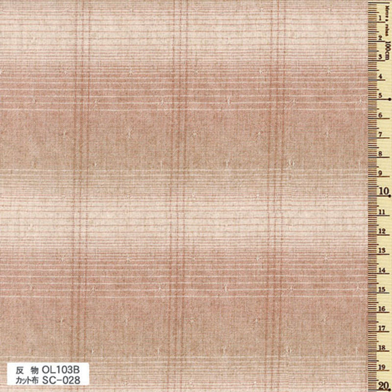Sakizome Momen Fabric Original 103B Dusty Pink OL103B