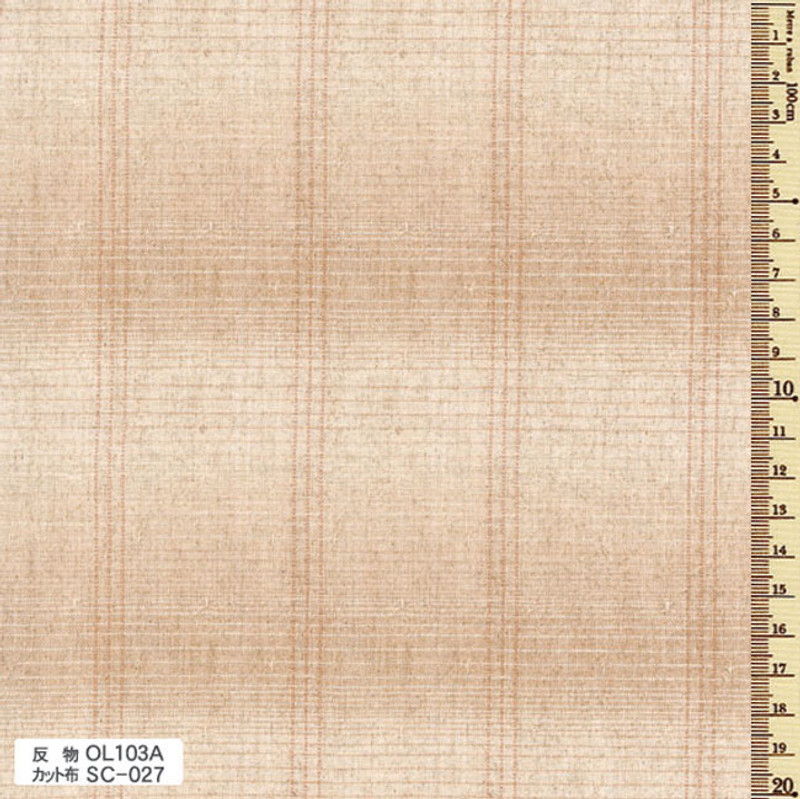 Sakizome Momen Fabric Original 103A Latte OL103A