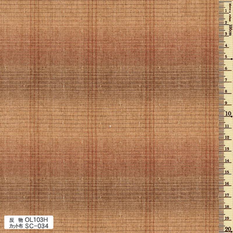 Sakizome Momen Fabric Original 103H Mustard OL103H