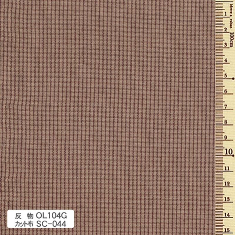 Sakizome Momen Fabric Original 104G Light Brown OL104G