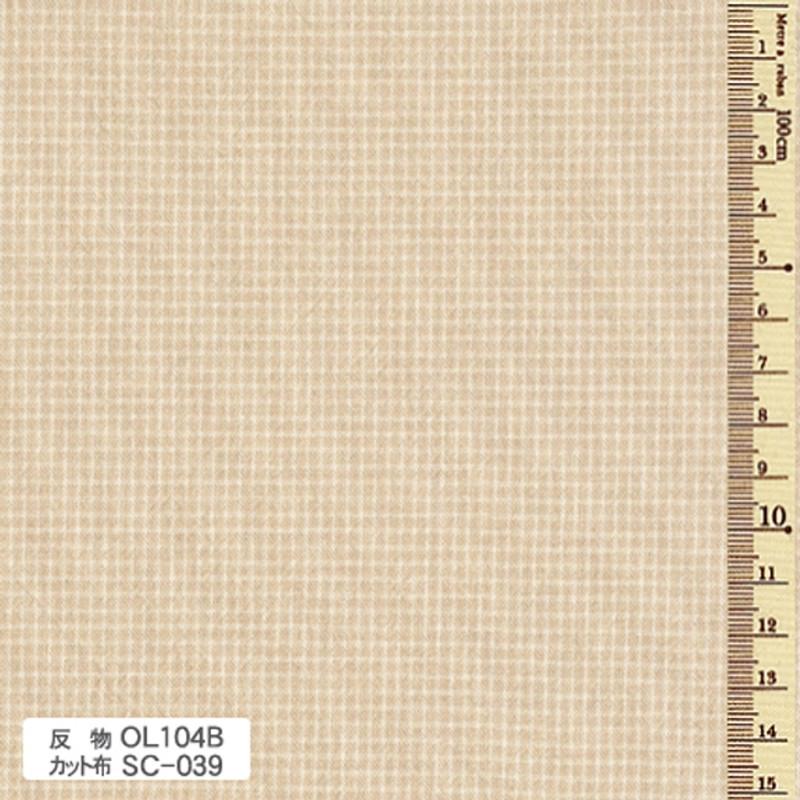 Original 104B Latte OL104B