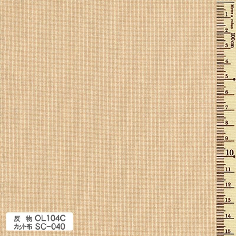 Sakizome Momen Fabric Original 104C Caramel OL104C