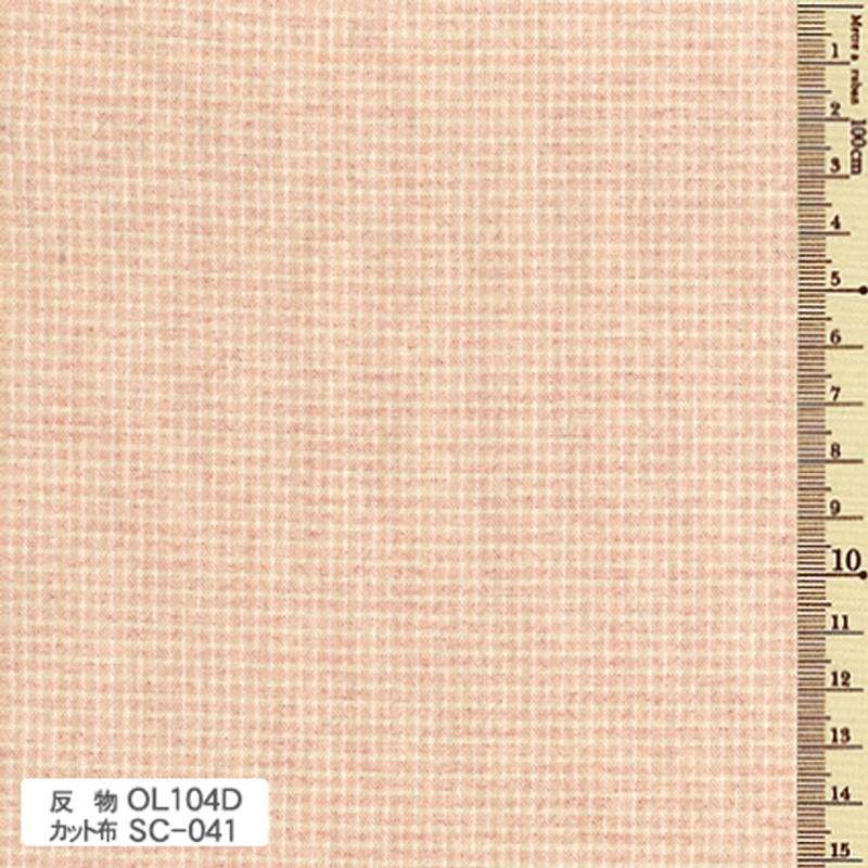 Sakizome Momen Fabric Original 104D Pink OL104D