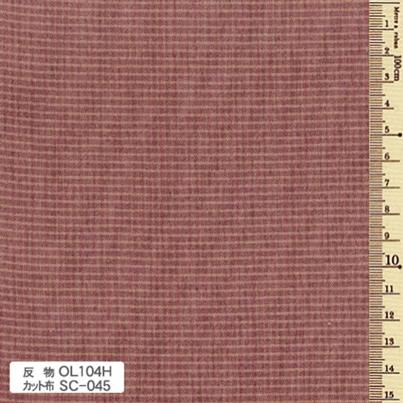 Original 104H Red OL104H