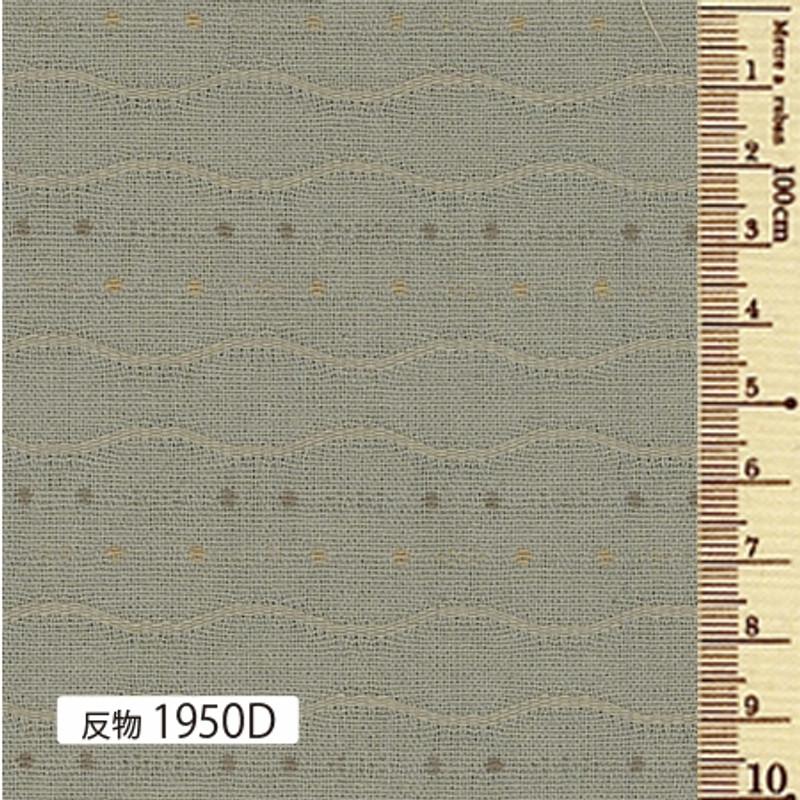 Sakizome Momen Yarn Dyed Fabric Ripple D 1950D
