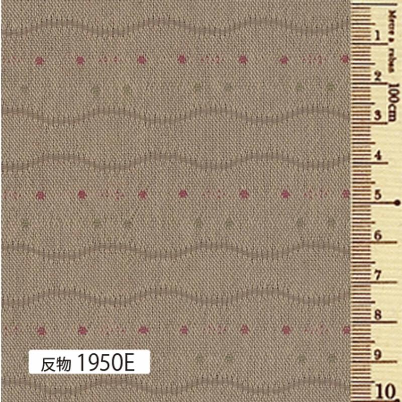 Sakizome Momen Yarn Dyed Fabric Ripple E 1950E