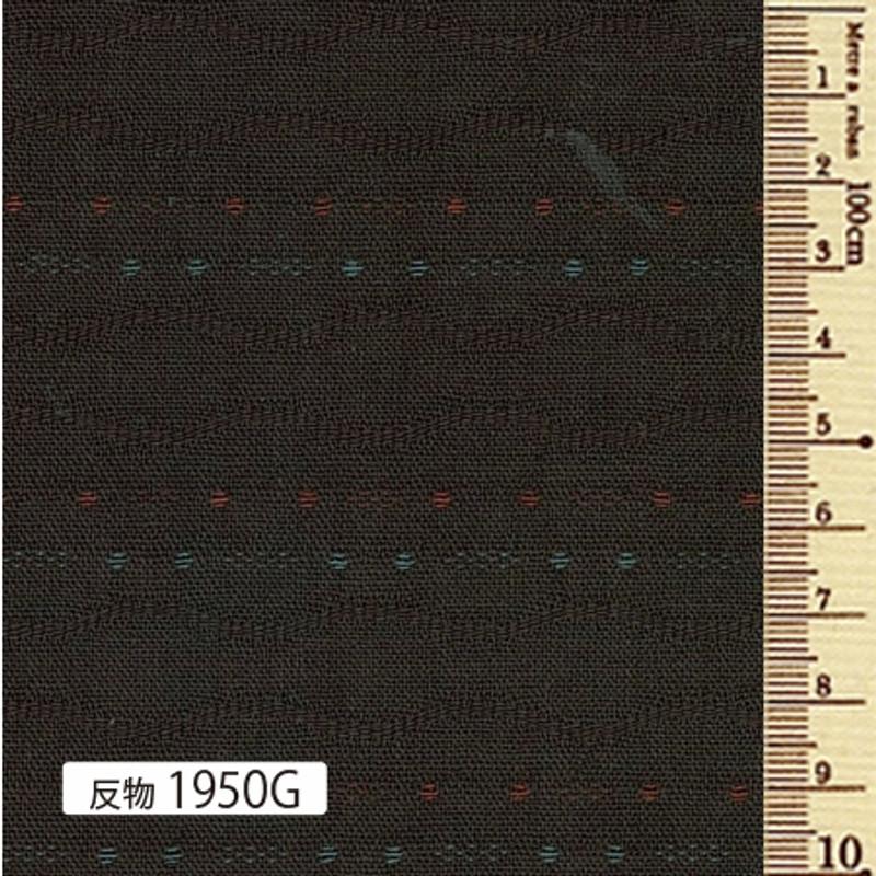 Ripple G 1950G