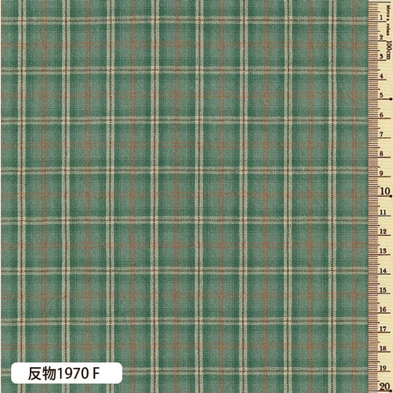 Scotch F 1970F