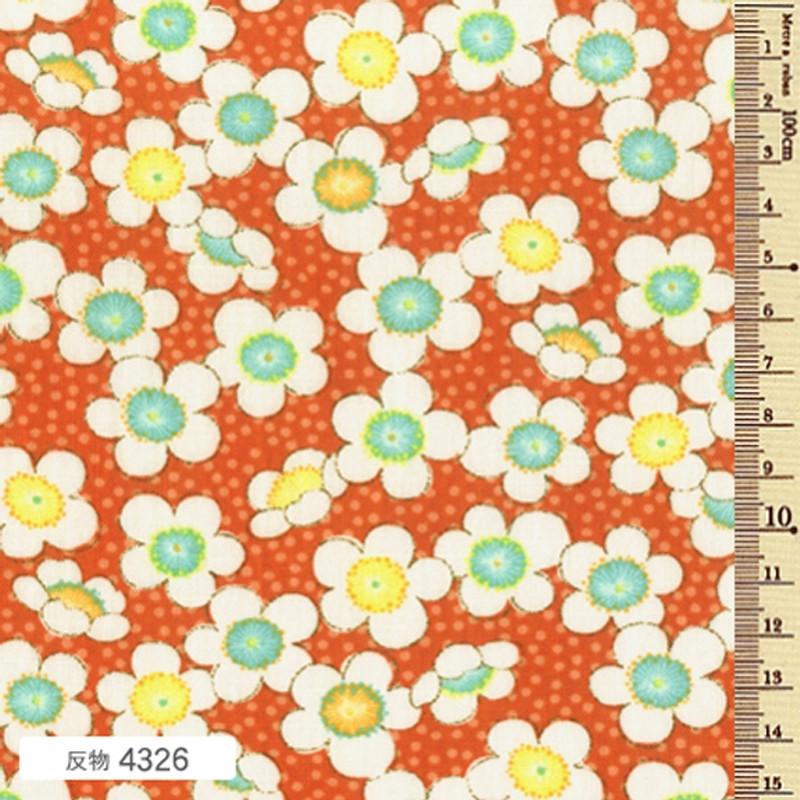 Soleil Fall Blossom Orange F-4326