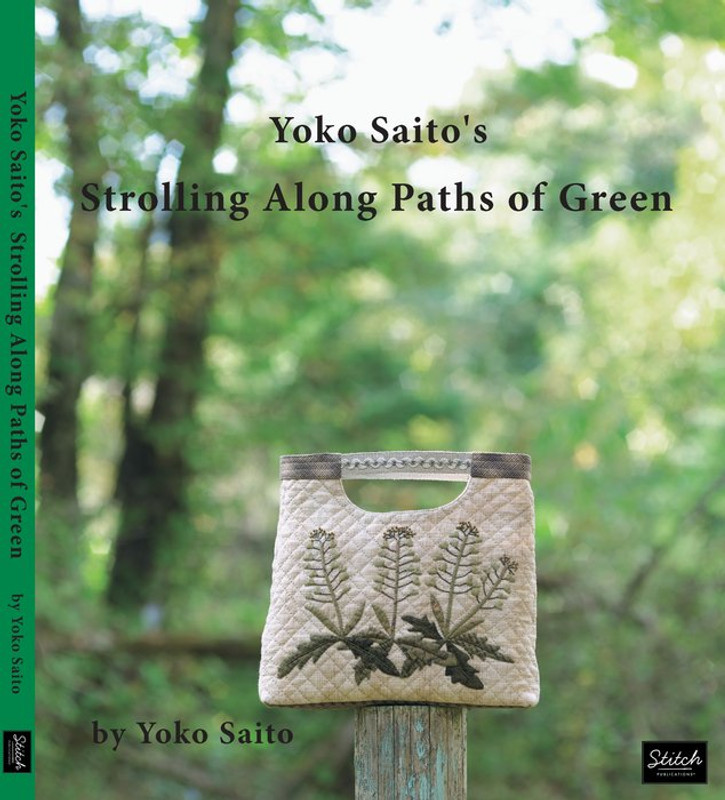 Book Strolling Along Paths of Green by Yoko Saito 47626
