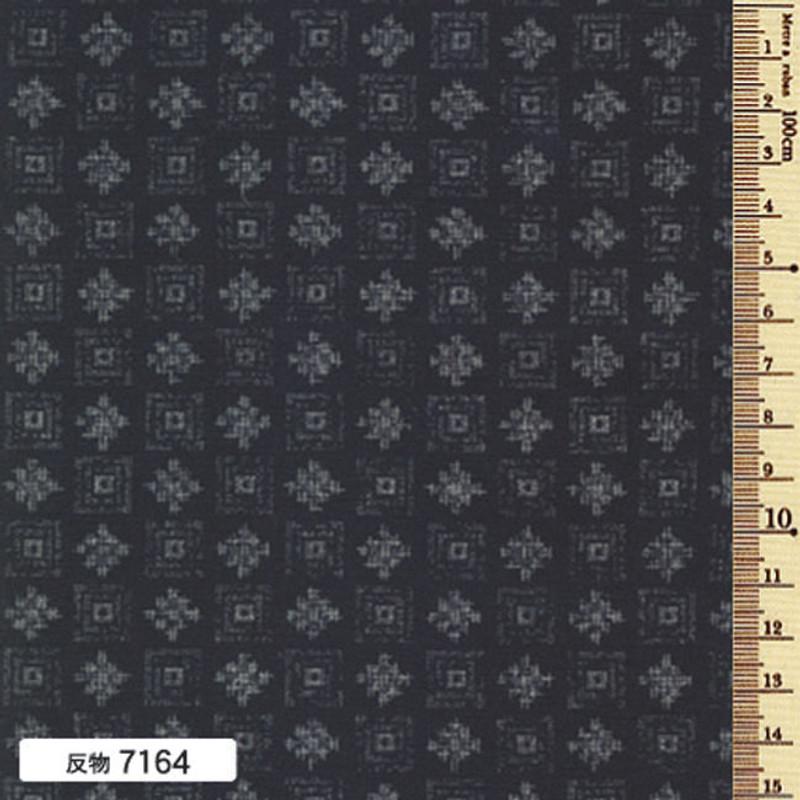 Takumi Printed Cotton Fabric Fabric  Black 7164