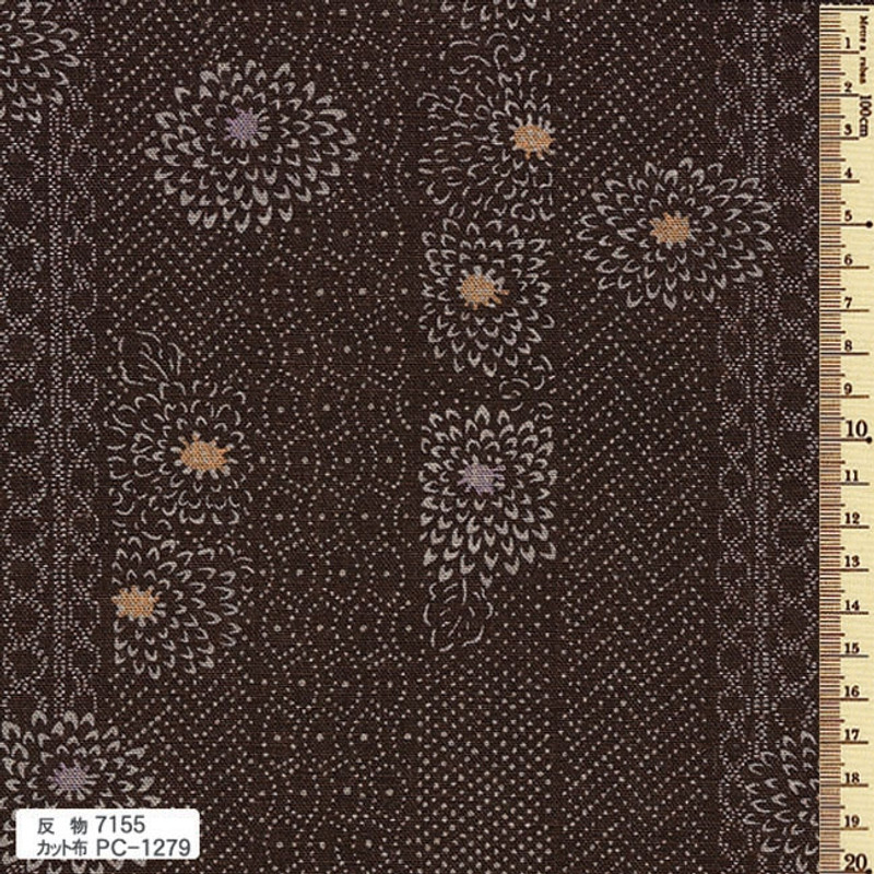 Takumi Printed Cotton Fabric  Brown 7155