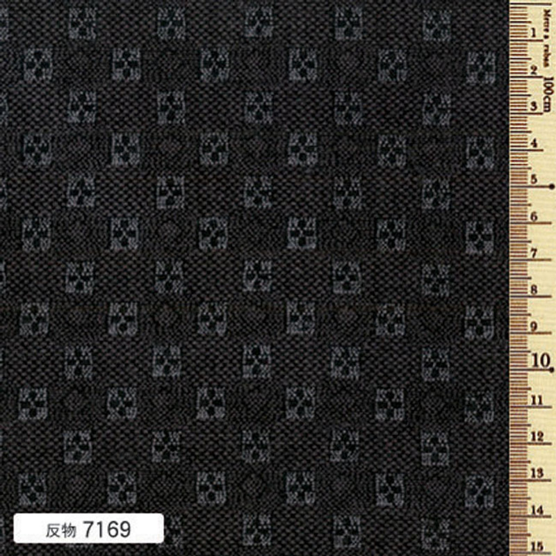 Takumi Printed Cotton Fabric  Indigo 7169