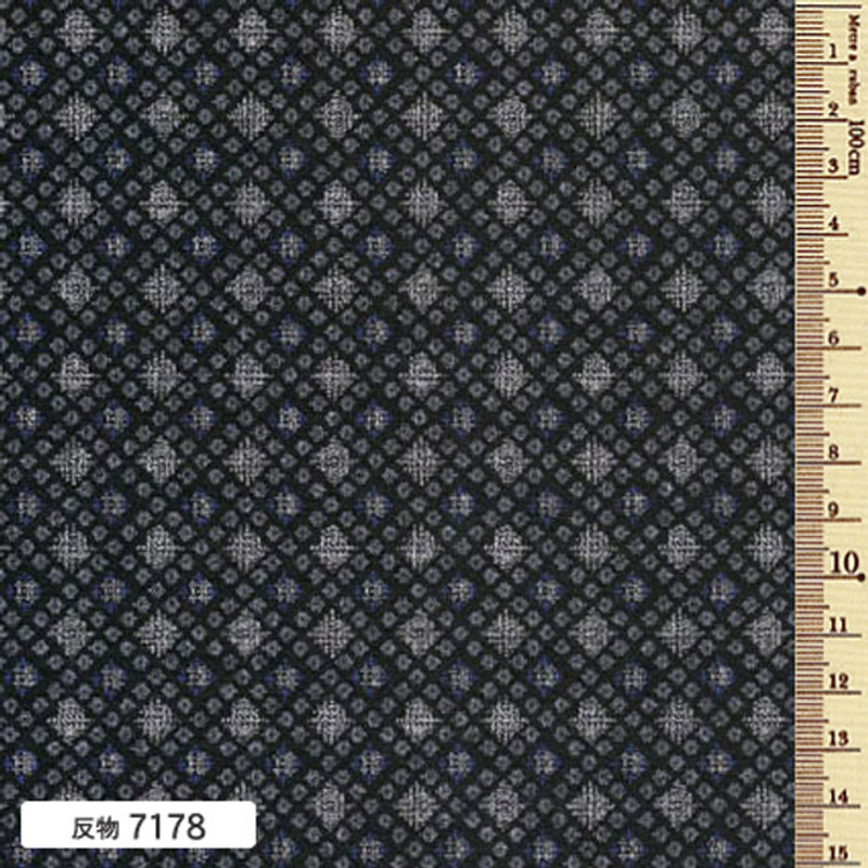 Takumi Printed Cotton Fabric  Indigo 7178