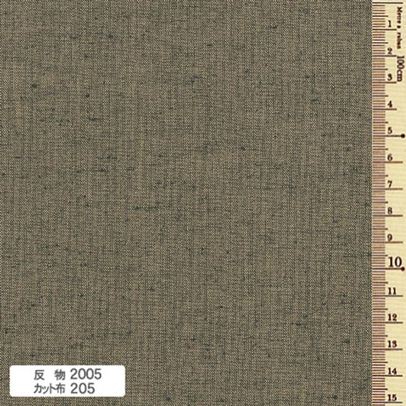 Tsumugi Cotton TS-2005
