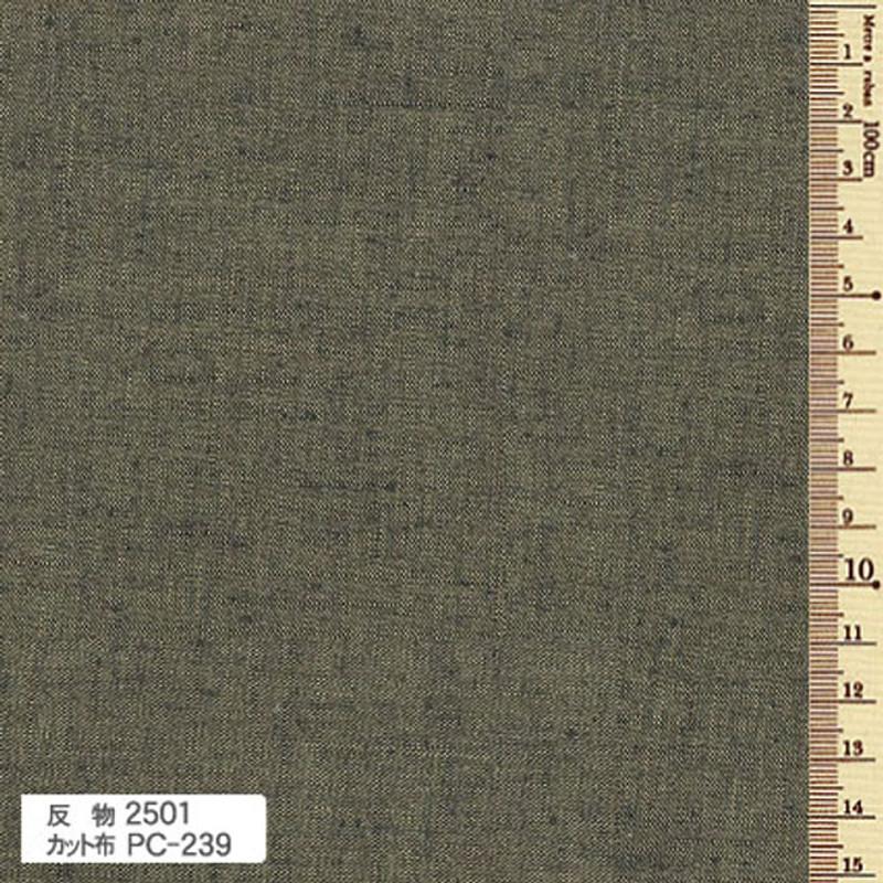 Tsumugi Cotton TS-2501
