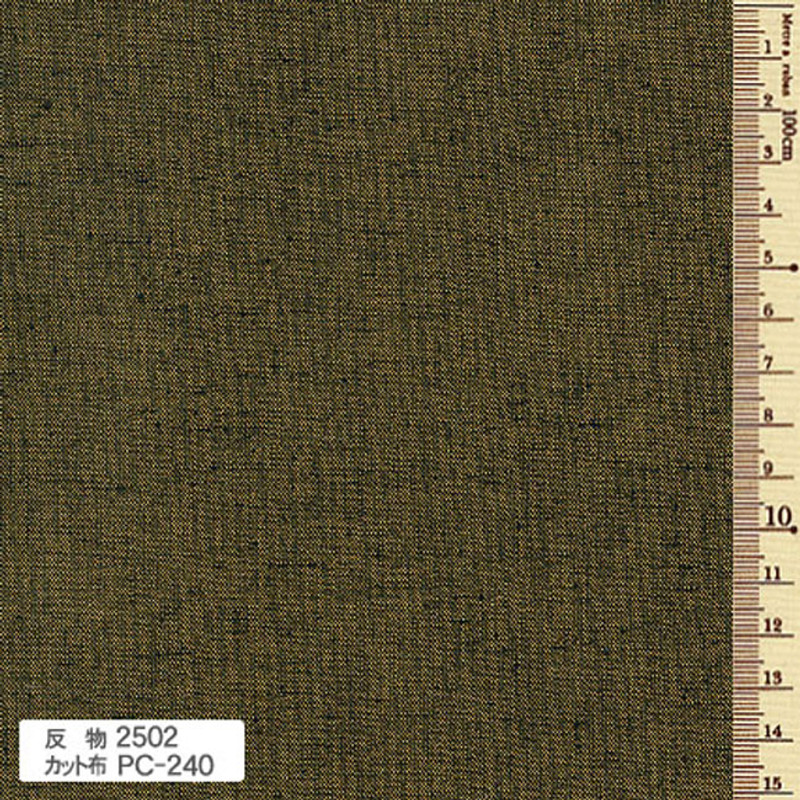 Tsumugi Cotton Fabric TS-2502