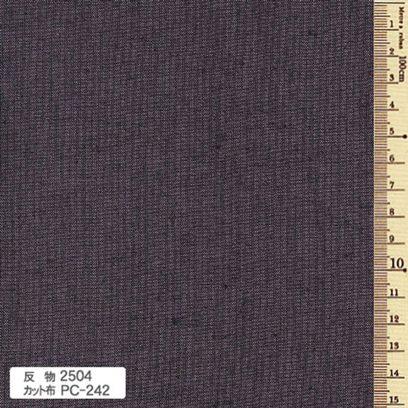 Tsumugi Cotton Fabric TS-2504