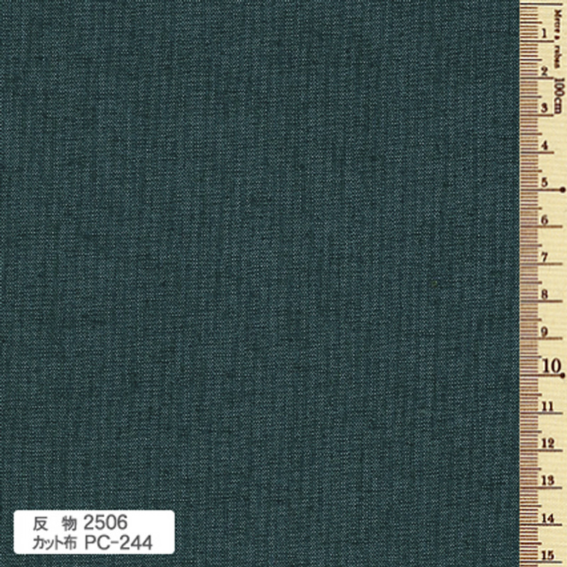 Tsumugi Cotton Fabric TS-2506