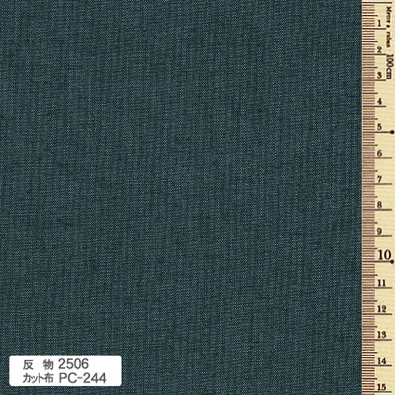 Tsumugi Cotton TS-2506