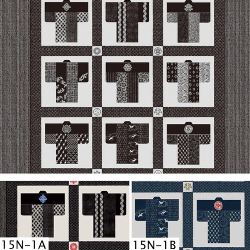 Takumi Printed Cotton Fabric Kimono Panel Indigo 15N-1B