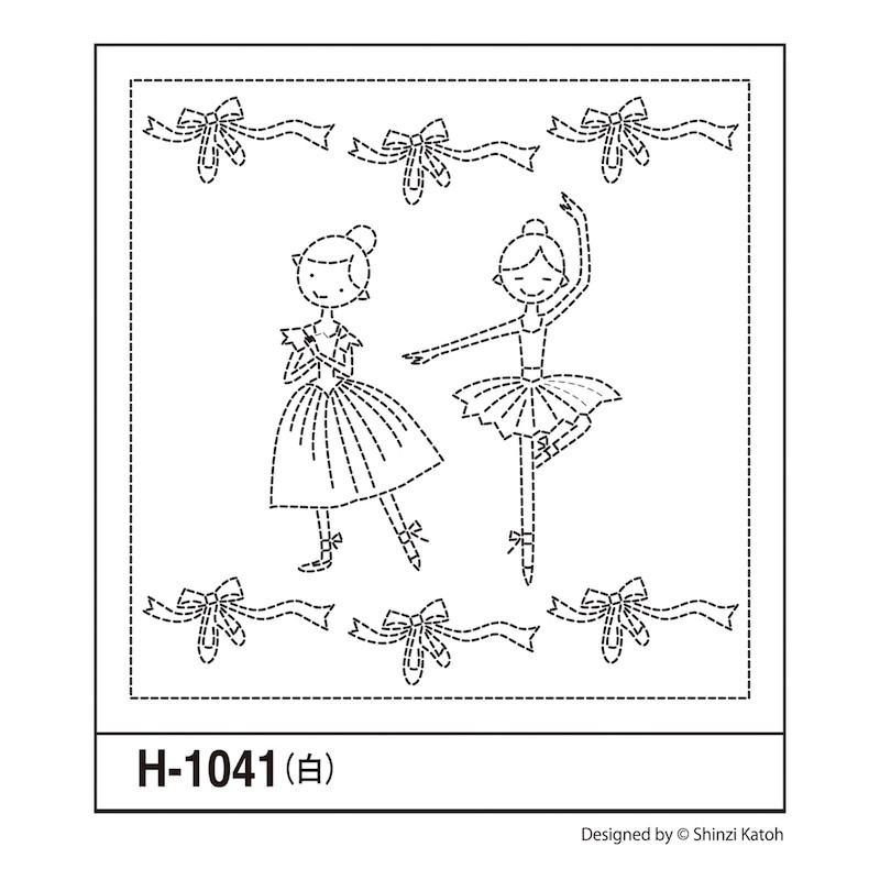 Sashiko Sampler Shinzi Katoh Ballerina Lesson  H-1041