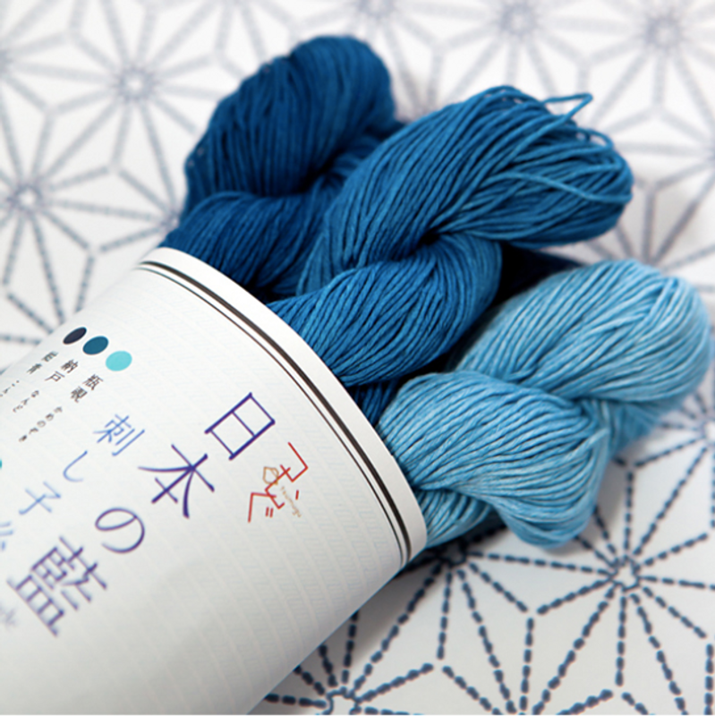 A  set of 5 skeins of Sashiko thread naturally dyed with Indigo.