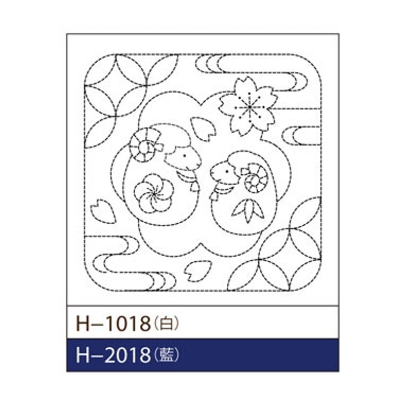 Year of the Sheep SS-H-1018