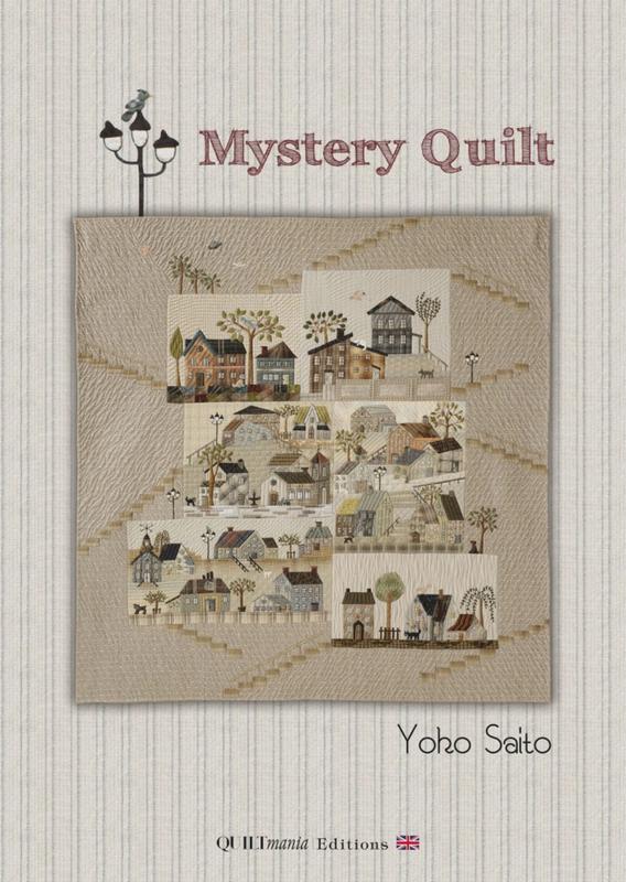 Mystery Quilt - Yoko Saito - English B-182797
