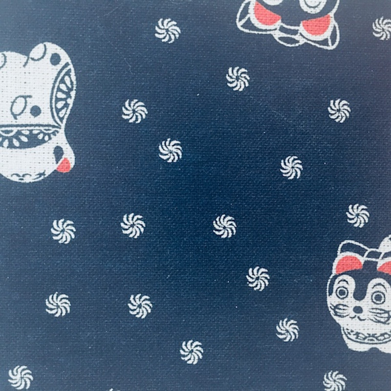 Takumi Printed Cotton Fabric Indigo 17N-1B