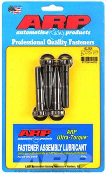 ARP 150-2505 Balancer Bolt Kit
