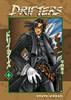 Drifters Graphic Novel 04