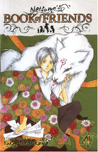 Natsume's Book of Friends Graphic Novel Vol. 04