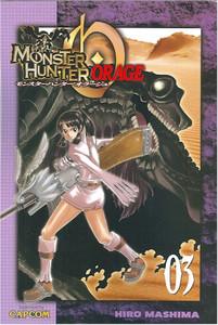 Monster Hunter Orage Graphic Novel Vol. 03