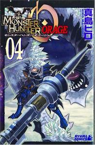 Monster Hunter Orage Graphic Novel Vol. 04