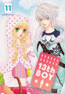 13th Boy Graphic Novel 11