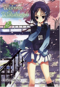 Welcome to Wakaba-soh Graphic Novel 02