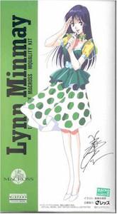 Macross 1/6 Scale PVC Kit - Lynn Minmei