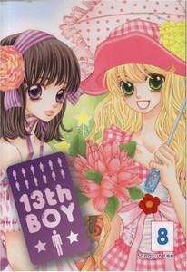 13th Boy Graphic Novel 08